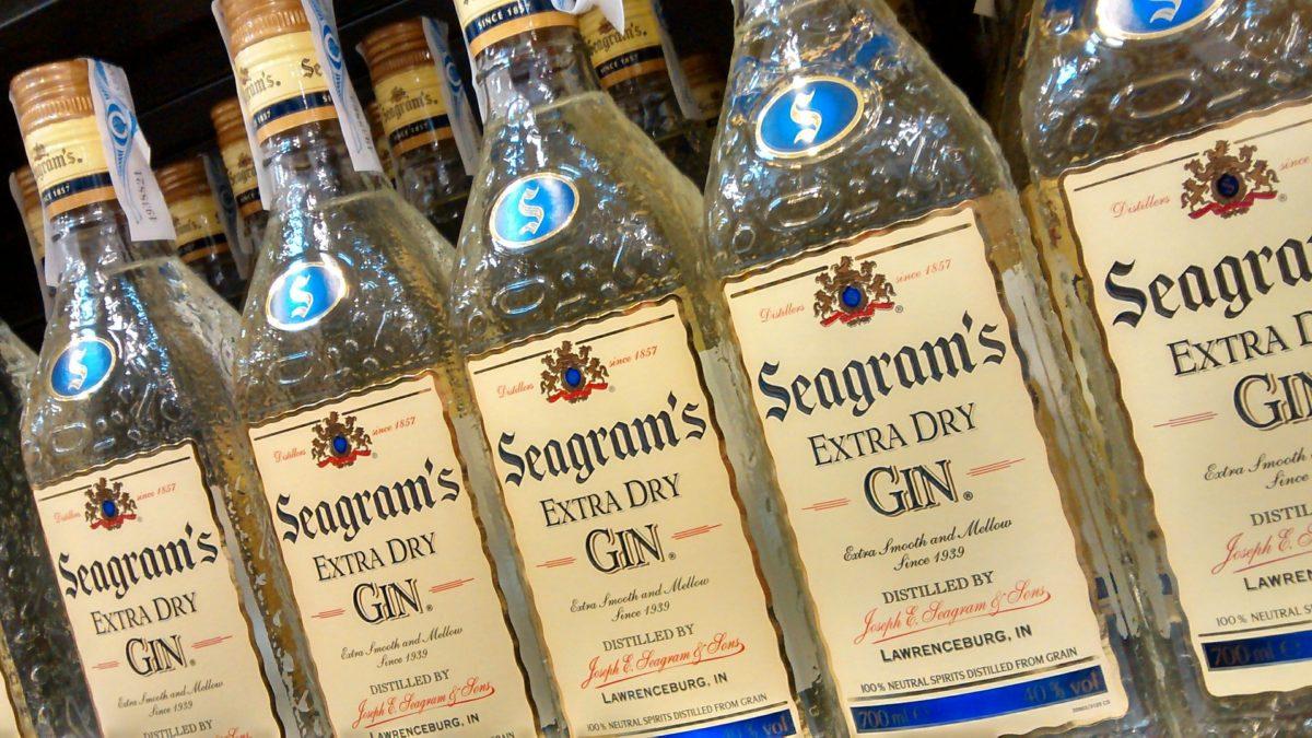 Wonach schmeckt Gin? auf konsumguerilla.net
